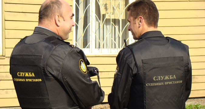 Bailiffs of occupiers to raid homes of Crimeans