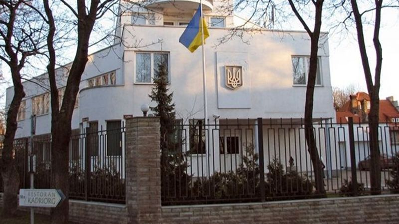 Embassy of Ukraine in Turkey commented on delegation in Crimea