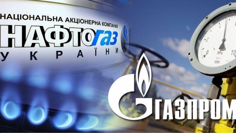 Ukraine to take part in negotiations on Russian gas transit to EU