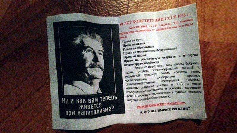 Leaflets with image of Stalin distributed in occupied Crimea