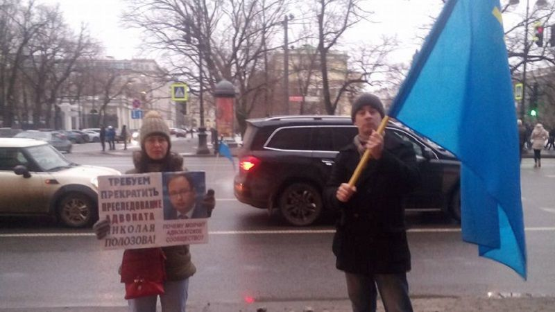Rally in support of lawyer Polozov held in St. Petersburg