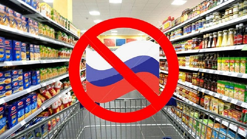Sanctions on Russian goods extended for a year