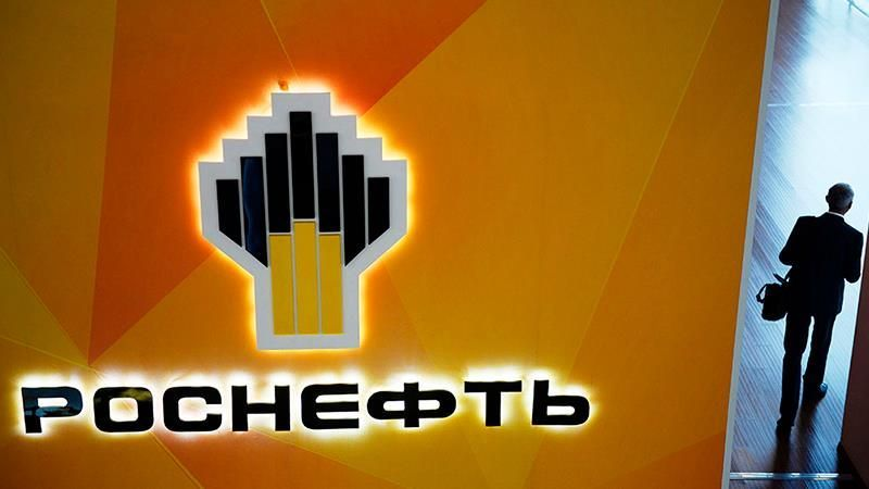 Rosneft's manager found dead in Moscow