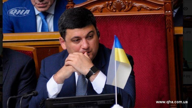 Groisman: Crimea and Donbas to be reintegrated by 2020