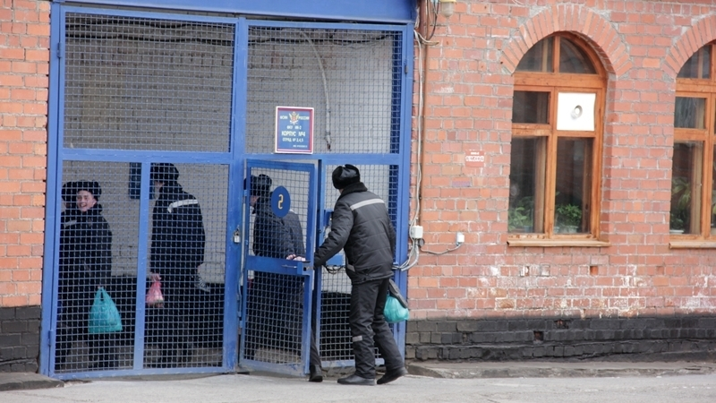 RF Ministry of Justice to give Ukraine 16 Crimean prisoners