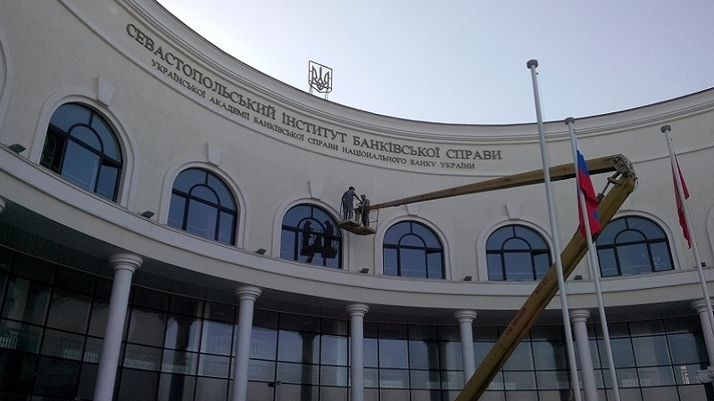 Occupants consider land of Ukrainian Banking Academy Russian