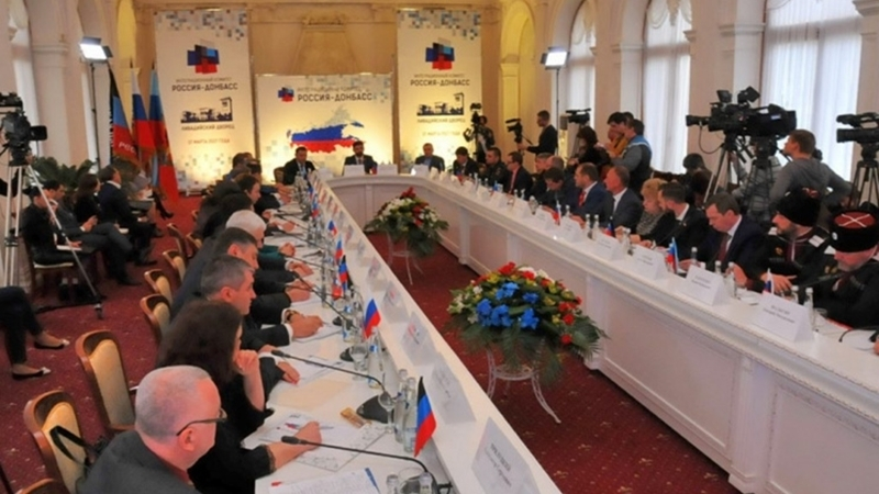 """Committee for Donbas and Russia integration"" created in Crimea"