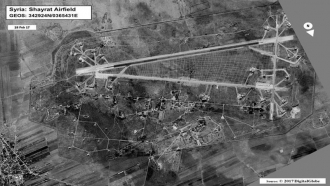 US launched military operation in Syria