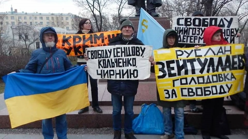 In Russia rallies held in support of Crimean Tatars