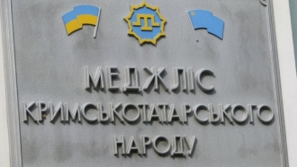 Russia interpreted decision of UN court on Mejlis in its own way