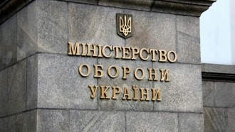 Air control of Crimea border strengthened