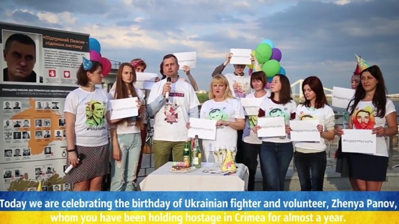 """""""Crimean saboteur"""" Panov's family recorded appeal to Putin"""