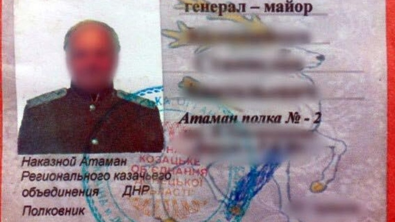 """""""Cossacks terrorists"""" Ataman was detained in Donbas"""