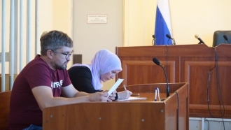 Crimean Tatar fined for support of his compatriot during search