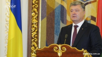 Poroshenko announced the holding of Normandy format negotiations