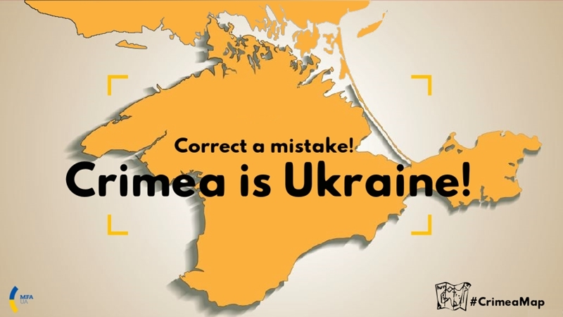 MFA asked monitoring depiction of Crimea on maps