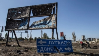 """Russia sent to Donbas another convoy with """"humanitarian aid"""""""