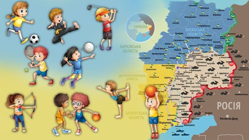 Ukraine to involve children from Donbas in sports competitions