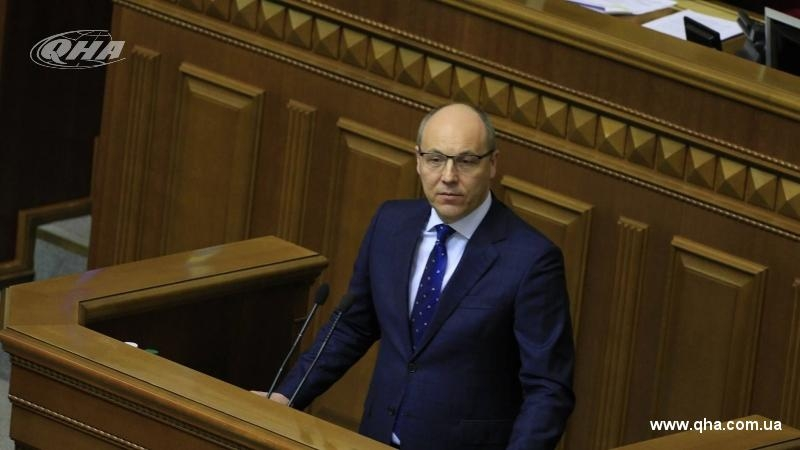 Parubiy: Russia's aggression in Crimea is tough, same as 100 years ago