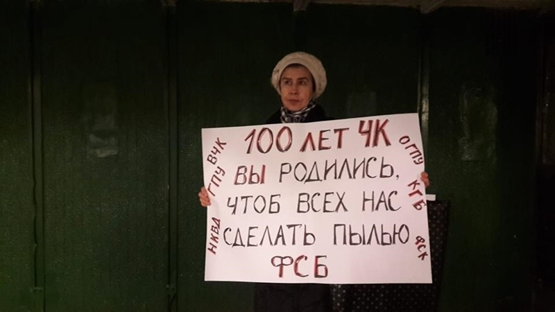 Anti-chekist rally held in Moscow
