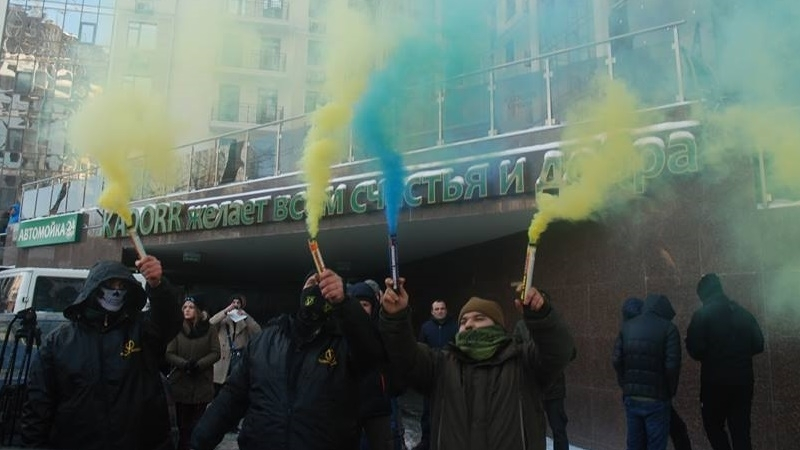 4-th anniversary of annexation of Crimea:  Russian consulate picketed