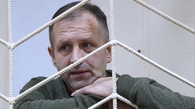 Balukh wrote a letter from remand center