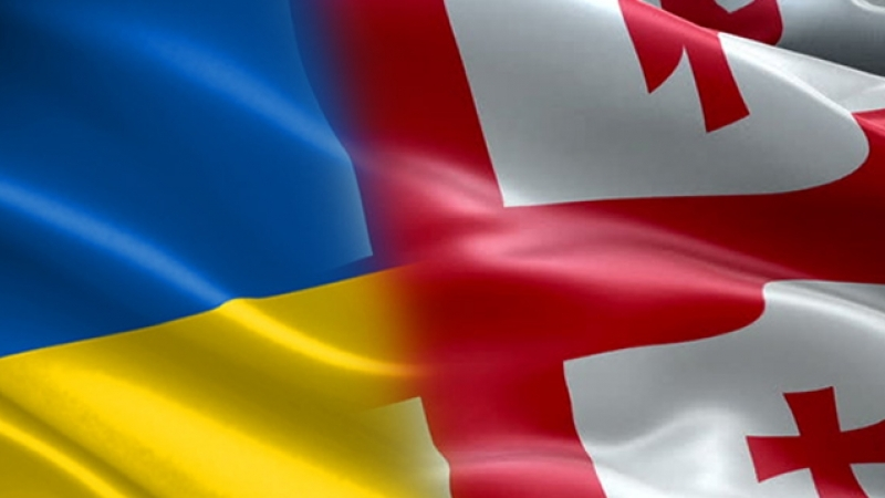 Ukraine and three more European countries supported sovereignty of Georgia